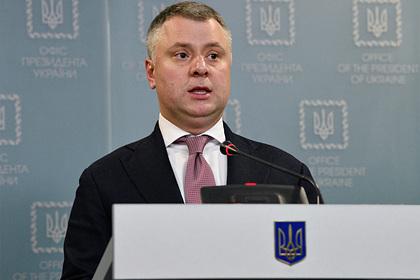 Глава «Нафтогаза» поделился впечатлениями от переговоров с Путиным