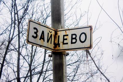 Жители ДНР подадут в ЕСПЧ иски против Украины на миллионы рублей