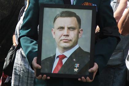 Улицу в Крыму назовут в честь погибшего главы ДНР