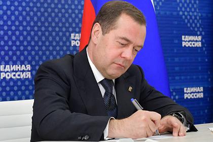 Стало известно о перспективах Медведева остаться во главе «Единой России»