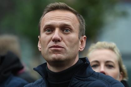Суд взыскал с Навального и его сторонников более двух миллионов рублей