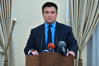 Послание Путина собранию вызвало тревогу у Климкина