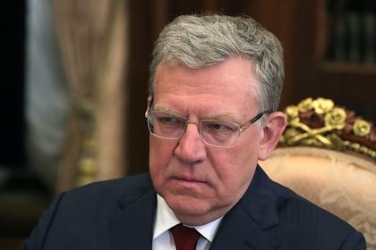 Кудрин указал на необходимость определить основания для отставки премьера
