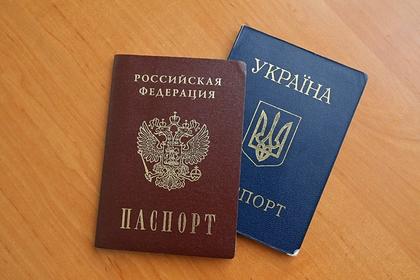 Названо число получивших российское гражданство украинцев
