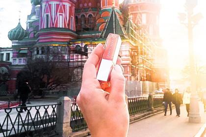 Рианна пообещала открыть бизнес в России и обрадовала граждан