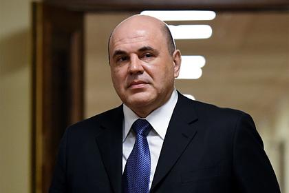 Мишустин отказался выступать на Гайдаровском форуме
