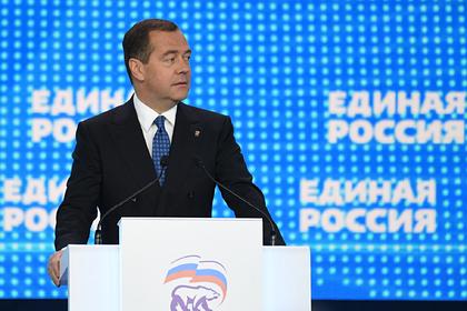 Медведев остался лидером партии «Единая Россия»