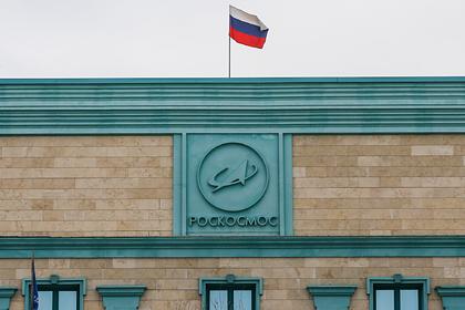 Юрия Гагарина из «Роскосмоса» обокрали в Москве