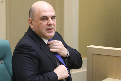 Мишустин оценил затраты на план Путина