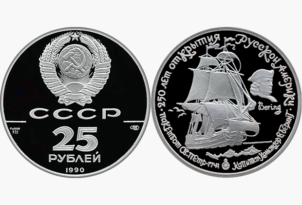 Памятная монета из палладия 999-й пробы была выпущена в 1990 году в рамках серии «250 лет открытия Русской Америки».