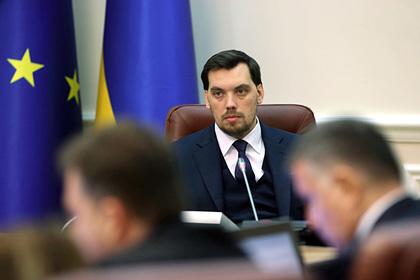 Премьер Украины отреагировал на публикацию его критики Зеленского