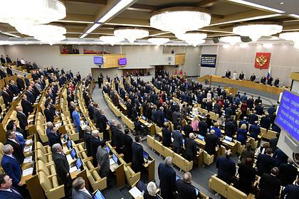 Госдума одобрила замену Медведеву
