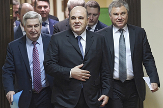 Иван Мельников, Михаил Мишустин и Вячеслав Володин