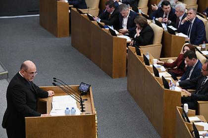 Мишустин выступил против списания долгов россиян