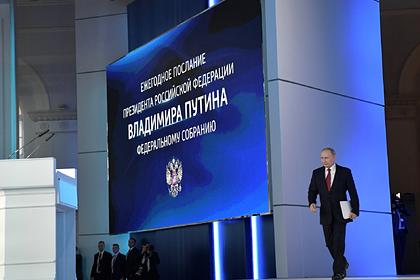 Путин назвал смысл поправок в Конституцию