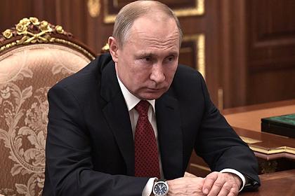 Путин разъяснил суть предложенных изменений в Конституцию