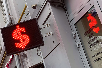 Российский банк взял «налог» на кокаин