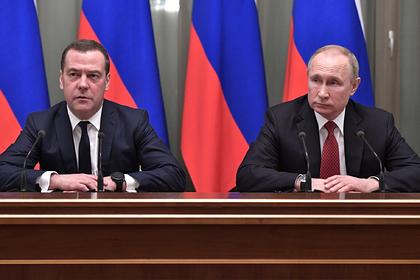 Путин назначил Медведева в Совет безопасности