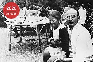 Лаврентий Берия с дочерью Иосифа Сталина Светланой
