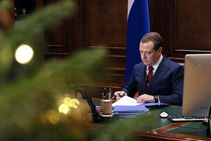 Медведев подвел итоги своего восьмилетнего премьерства