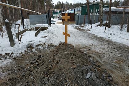 Пожилого россиянина похоронили посреди асфальтированной дороги