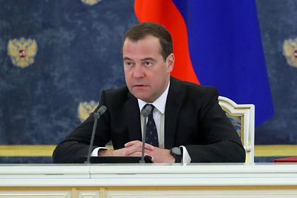 Стало известна судьба резиденции Медведева
