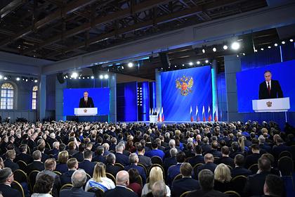 В послании Путина увидели обращение к россиянам