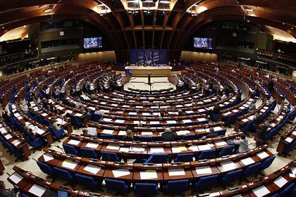 Верховная Рада вернула Украину в ПАСЕ