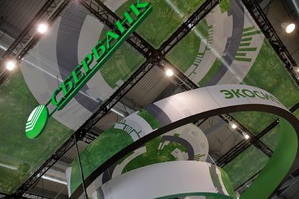 Sberbank Private Banking победил в международной номинации премии Global Finance