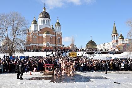 ПЦУ призвала отказаться от «несвойственного украинцам» купания в проруби
