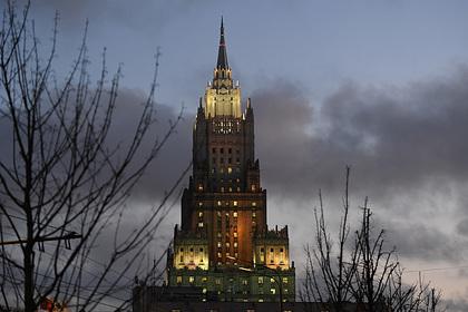 В МИД России пообещали не менять внешнюю политику после смены правительства