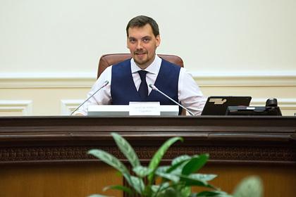 Зеленский получил заявление премьер-министра Украины об отставке
