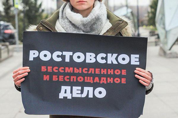 Конструктор сайтов Tilda объяснил блокировку ресурсов о массовых протестах