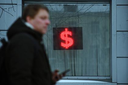Россия крупно вложилась в госдолг США