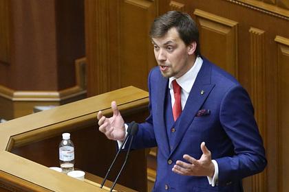 Украинские министры высказались о решении премьера об отставке