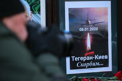 Украина потребовала официального признания Ираном вины за сбитый Boeing 737