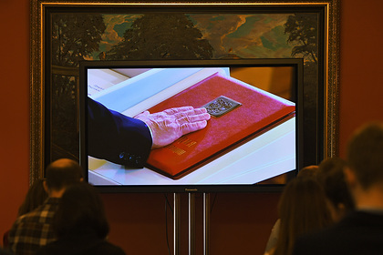 Уточнены рамки поправок в российскую Конституцию