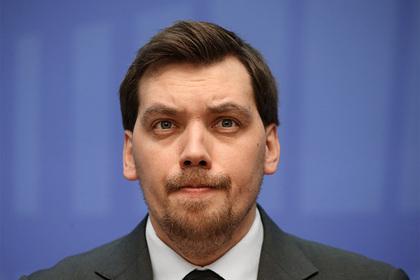 Украинский премьер объяснил заявление об отставке