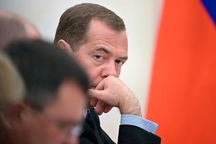 Медведев прокомментировал свою отставку
