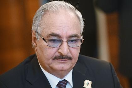 Хафтар обещал подписать мирное соглашение по Ливии