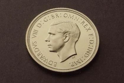Монета со скандальным королем установила рекорд