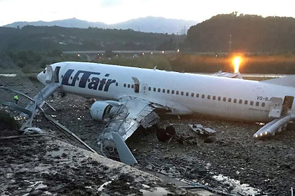 Российские пилоты перенервничали и едва избежали катастрофы