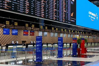 «Аэрофлот» начал переводить международные рейсы в открывшийся Терминал С