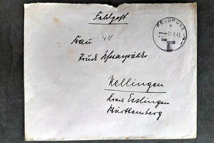 В России нашли письмо немецкого солдата об ужасах войны