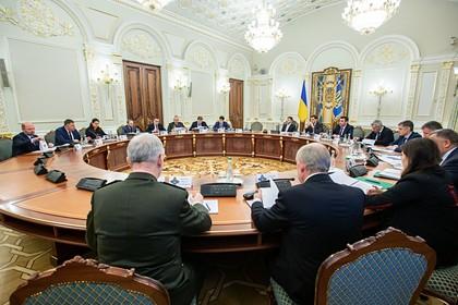 Киев в стратегии нацбезопасности предложил снизить напряженность с Россией