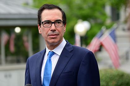 США отправят министра финансов отмечать годовщину освобождения Освенцима