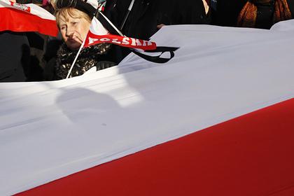 Польша поблагодарила Россию за признание принесенной несвободы