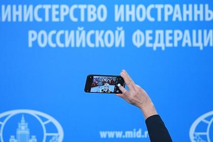 Россия прокомментировала закон о ликвидации русскоязычных школ на Украине
