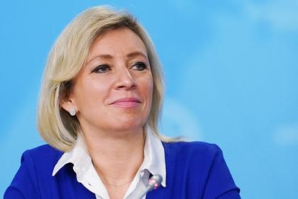 Захарова заявила о расхождении положений конституции США с реальностью