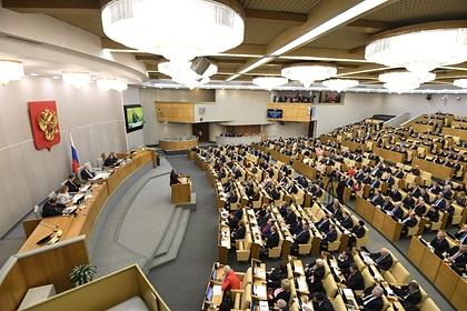 В Госдуме оценили желание Украины снизить напряженность в отношениях с Россией